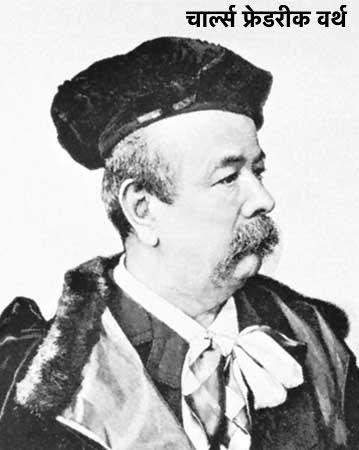 Charles_Frederick_Worth_(Mars_1895).jpg