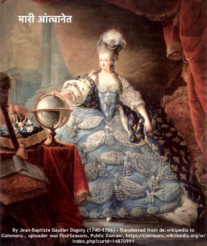 Marie_Antoinette_de_France.jpg